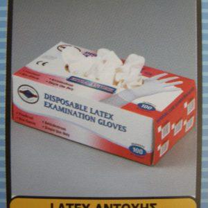 Γάντια latex μιας χρήσης Extra Strong (1000 τμχ)