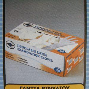 Γάντια latex μιας χρήσης Βυνιλίου χωρίς πούδρα (1000 τμχ.)
