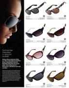 Γυαλιά ηλίου χειροποίητα γυναικεία