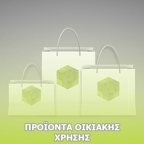 Προϊόντα οικιακών χρήσεων