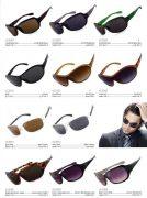 Γυαλιά ηλίου ανδρικά και γυναικεία